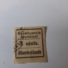 Sellos: AJAURIN EL GRANDE BENEFICENCIA 5 CENT MATASELLO. Lote 204678413