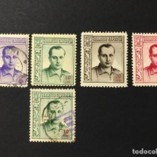 Sellos: ESPAÑA BENEFICENCIA 1947. Lote 204686703