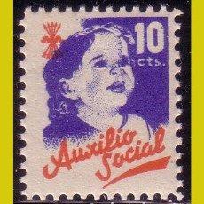 Sellos: AUXILIO SOCIAL, 10 CTS. AZUL Y ROJO * *. Lote 204700057