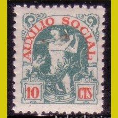 Sellos: AUXILIO SOCIAL, 10 CTS. VERDE Y ROJO * *. Lote 204700432