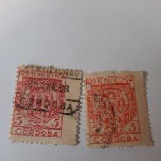 Sellos: CÓRDOBA BENEFICENCIA MATASELLO CERTIFICADO 1938 5 CTS. Lote 204712593