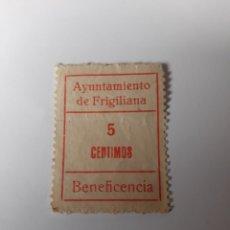 Sellos: AYUNTAMIENTO FRIGILIANA 5 CÉNTIMOS BENEFICENCIA. Lote 204740188
