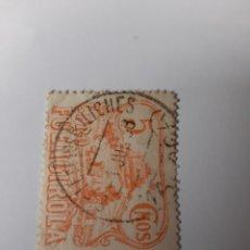 Sellos: FUENGIROLA MÁLAGA 5 CTS BONITO MATASELLO 1938. Lote 204740630