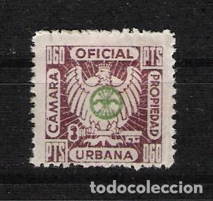 0227 FALANGE CAMARA OFICIAL DE LA PROPIEDAD URBANA 0.60 PTS. (Sellos - España - Guerra Civil - Viñetas - Nuevos)
