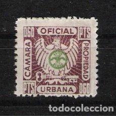 Sellos: 0227 FALANGE CAMARA OFICIAL DE LA PROPIEDAD URBANA 0.60 PTS.. Lote 204840415