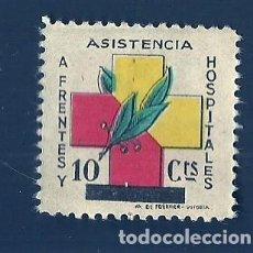 Sellos: 0553 GUERRA CIVIL FRENTES Y HOSPITALES MADRID TACHADO CON BARRA NEGRA GALVEZ Nº 8 USADO. Lote 204842682