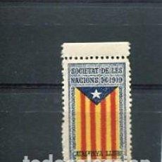 Timbres: ESTELADA EN SEGELL DE L ANY 1919 ESTAT CATALA CATALUNYA LLIURE VINYETA CATALANISTA INDEPENDENTISTA. Lote 205016943