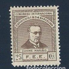 Sellos: CL3-37 CONGRESO INTERNACIONAL ESPIRITISTA DE BARCELONA AÑO 1934 COSME MARIÑO VALOR 25 CTS.. Lote 205031807