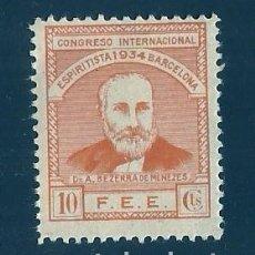 Sellos: CL3-37 CONGRESO INTERNACIONAL ESPIRITISTA DE BARCELONA AÑO 1934 DR. A. BEZERRA DE MENEZES VALOR 10. Lote 205031980