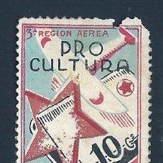 Sellos: CL3-37 GUERRA CIVIL PRO CULTURA REGION AEREA VALOR 10 CTS CON DEFECTOS VER.. Lote 205032618