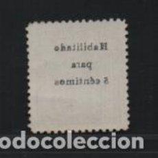 Sellos: CADIZ,- 25 CTS,- HABILITADO-REVERSO CALCADO VER FOTO. Lote 205064980