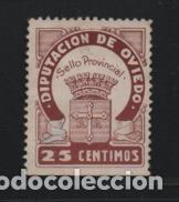 OVIEDO. 25 CTS-SELLO PROVINCIAL CORONA MURAL REPUBLICA- VER FOTO (Sellos - España - Guerra Civil - Locales - Usados)