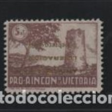 Sellos: RINCON DE LA VICTORIA-MALAGA- SOBRECARGA INVERTIDA Y EN ORO- VER FOTO. Lote 205065315