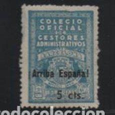 Sellos: BARCELONA, COLG. OFIC. GETORES- 5 CTS. SOBRECARGA;. ARRIBA ESPAÑA Y NUEVO VALOR- VER FOTO. Lote 205065541