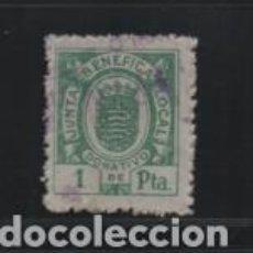 Sellos: JEREZ -CADIZ-JUNTA BENEFICA LOCAL, 1 PTA-VERDE- VER FOTO. Lote 205065755