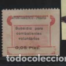 Sellos: PRAVIA-ASTURIAS- 0,05 PTAS-VARIEDAD- SUBSIDIO PARA COMBATIENTES VOLUNTARIOS- REVERSO-CALCADO-. Lote 205066163