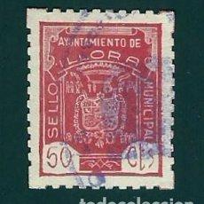 Sellos: F3-5 FISCAL AYUNTAMIENTO DE ILLORA SELLO MUNICIPAL. Lote 205076675