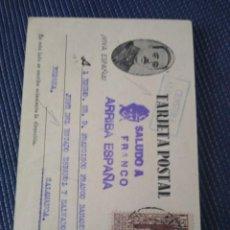 Timbres: TARJETA POSTAL PATRIÓTICA ENVIADA A FRANCO A SALAMANCA. CENSURA MILITAR ALCÁNTARA CÁCERES 1937. Lote 205109876