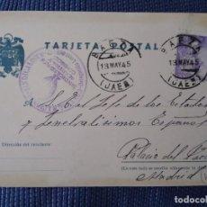 Sellos: POSTAL PATRIÓTICA. CENTRAL NACIONAL SINDICALISTA. BAEZA JAEN. 1949. Lote 205128141