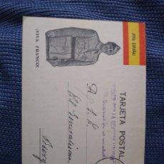 Sellos: POSTAL PATRIÓTICA. FRANCI. CENSURA MILITAR SANTO DOMINGO DE LA CALZADA. 1937.. Lote 205128700