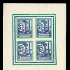 Sellos: V1-12 GUERRA CIVIL ESPAÑA REPUBLICANA LIBRE INDEPENDIENTE SEPTIEMBRE 1937 HB DISEÑO SIMILAR AL DE M. Lote 205148698