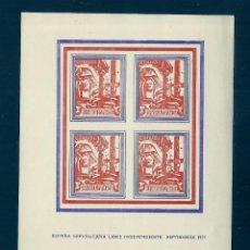 Sellos: V1-12 GUERRA CIVIL ESPAÑA REPUBLICANA LIBRE INDEPENDIENTE SEPTIEMBRE 1937 HB HB DISEÑO SIMILAR AL D. Lote 205150266