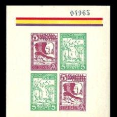Sellos: V1-15 GUERRA CIVIL VINEBRE CONSELL MUNCIPAL HB PLANCHA III TIPO A FESOFI Nº 19. Lote 205159257