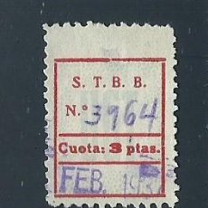 Sellos: V1-GUERRA CIVIL U.G.T. - S.T.B.B. CUOTA 3 PTAS FEB 1937. Lote 205169892