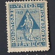 Sellos: VN2-46 NACIONALISTA VIÑETA UNION REPUBLICA REVOLUCION Y DEMOCRACIA AÑO 1900 COLOR AZUL. Lote 205171280