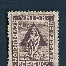 Sellos: VN2-46 NACIONALISTA VIÑETA UNION REPUBLICA REVOLUCION Y DEMOCRACIA AÑO 1900 COLOR MARRON. Lote 205171426