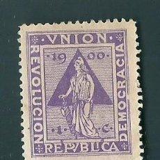 Sellos: VN2-46 NACIONALISTA VIÑETA UNION REPUBLICA REVOLUCION Y DEMOCRACIA AÑO 1900 COLOR VIOLETA. Lote 205172257