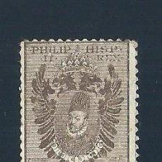 Sellos: VN2-48-2 ESPAÑA FELIPE II VIÑETA CONMEMORATIVA DEL III CENTENARIO DE SU MUERTE 1598 - 1898 COLOR MAR. Lote 205175811