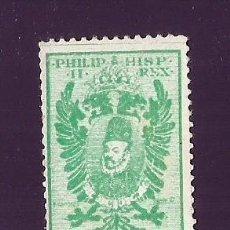 Sellos: VN2-48-6 ESPAÑA FELIPE II VIÑETA CONMEMORATIVA DEL III CENTENARIO DE SU MUERTE 1598 - 1898 COLOR VE. Lote 205177165