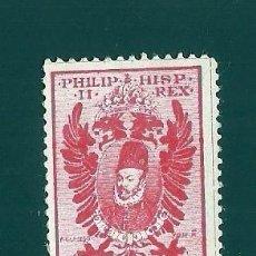 Sellos: VN2-48-7 ESPAÑA FELIPE II VIÑETA CONMEMORATIVA DEL III CENTENARIO DE SU MUERTE 1598 - 1898 COLOR RO. Lote 205177315