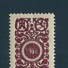Sellos: VN2-50 VIÑETA DE LA U.V.E. (UNION VELOCIPÉDICA ESPAÑOLA) FUNDADA EN 1895 COLOR MARRON SIN FIJASELLO. Lote 205178960