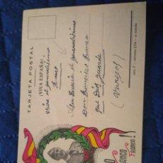 Sellos: TARJETA PATRIÓTICA FRANCO. ASTORGA 1939 ENVIADA AL PALACIO DEL PARDO.. Lote 205183390