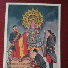 Sellos: POSTAL PATRIÓTICA VIRGEN DEL PILAR .ORTILLA HUESCA. ENVIADA A FRANCO. 1936. Lote 205185192
