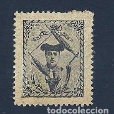 Sellos: VN2-41-2 VIÑETA DE FINALES AÑOS 1890S DEL TORERO EMILIO TORRES (BOMBITA) COLOR NEGRO S. PAPEL GRIS. Lote 205199532