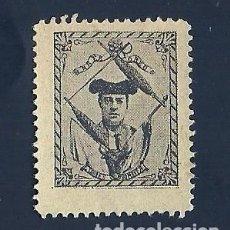 Sellos: VN2-41-11 VIÑETA DE FINALES AÑOS 1890S DEL TORERO EMILIO TORRES (BOMBITA) COLOR NEGRO S. PAPEL GR. Lote 205207305