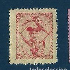 Sellos: VN2-41-17 VIÑETA DE FINALES AÑOS 1890S DEL TORERO EMILIO TORRES (BOMBITA) COLOR ROJO S. PAPEL AMA. Lote 205207657