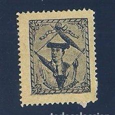 Sellos: VN2-42-15 VIÑETA DE FINALES AÑOS 1890S DEL TORERO PASCUAL VALENCIANO COLOR NEGRO S. PAPEL AMARILL. Lote 205231818
