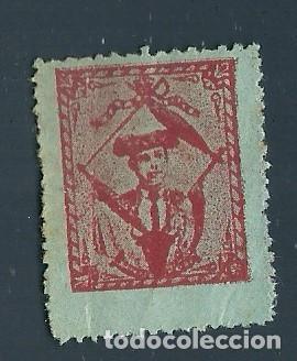 TVN2-43-12 VIÑETA DE FINALES AÑOS 1890S DEL TORERO GUERRA GUERRITA COLOR GRANATE S. PAPEL GRIS AZ (Sellos - España - Guerra Civil - Viñetas - Nuevos)