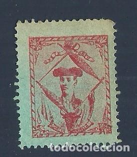 VN2-44-4 VIÑETA DE FINALES AÑOS 1890S DEL TORERO GARCIA PARDILLA COLOR ROJO S. PAPEL VERDE (Sellos - España - Guerra Civil - Viñetas - Nuevos)