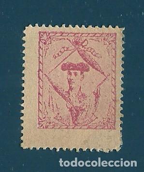 VN2-44-11 VIÑETA DE FINALES AÑOS 1890S DEL TORERO GARCIA PARDILLA COLOR ROJO S. PAPEL GRIS VERJURA (Sellos - España - Guerra Civil - Viñetas - Nuevos)