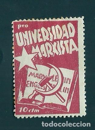 0037 GUERRA CIVIL VIÑETA PRO UNIVERSIDAD MARXISTA G.GUILLAMÓN Nº 2500 COLOR CARMIN (Sellos - España - Guerra Civil - Viñetas - Nuevos)