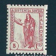 Sellos: V1-1 GUERRA CIVIL ALBOX (ALMERIA) ASISTENCIA SOCIAL FESOFI Nº 2 VALOR 5 CTS COLOR ROJO SIN FIJASELLO. Lote 205252860