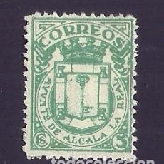 Sellos: V1-1 GUERRA CIVIL ALCALA LA REAL (JAEN) BENEFICENCIA MUNICIPAL FESOFI Nº 2 VALOR 5 CTS COLOR VERDE. Lote 205254103