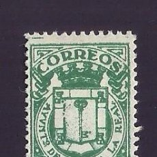 Sellos: V1-1 GUERRA CIVIL ALCALA LA REAL (JAEN) BENEFICENCIA MUNICIPAL FESOFI Nº 3 VALOR 5 CTS COLOR VERDE. Lote 205254383