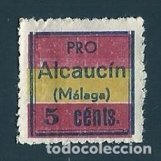 Sellos: V1-1 GUERRA CIVIL ALCAUCIN(MALAGA) FESOFI Nº 3 (M RECTA) VALOR 5 CTS SIN GOMA. Lote 205259601