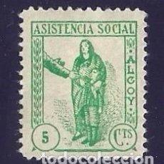 Sellos: V1-1-1 GUERRA CIVIL ALCOY (ALICANTE) ASISTENCIA SOCIAL FESOFI Nº 1 COLOR VERDE FIJASELLOS. Lote 205297357